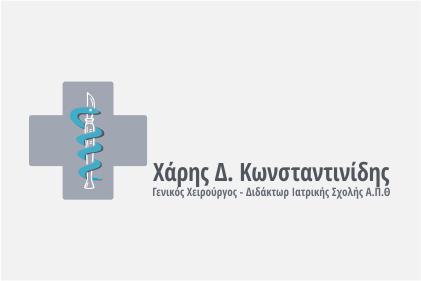 hariskonstantinidis_logo