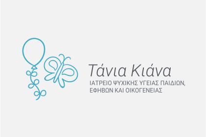 kiana_logo